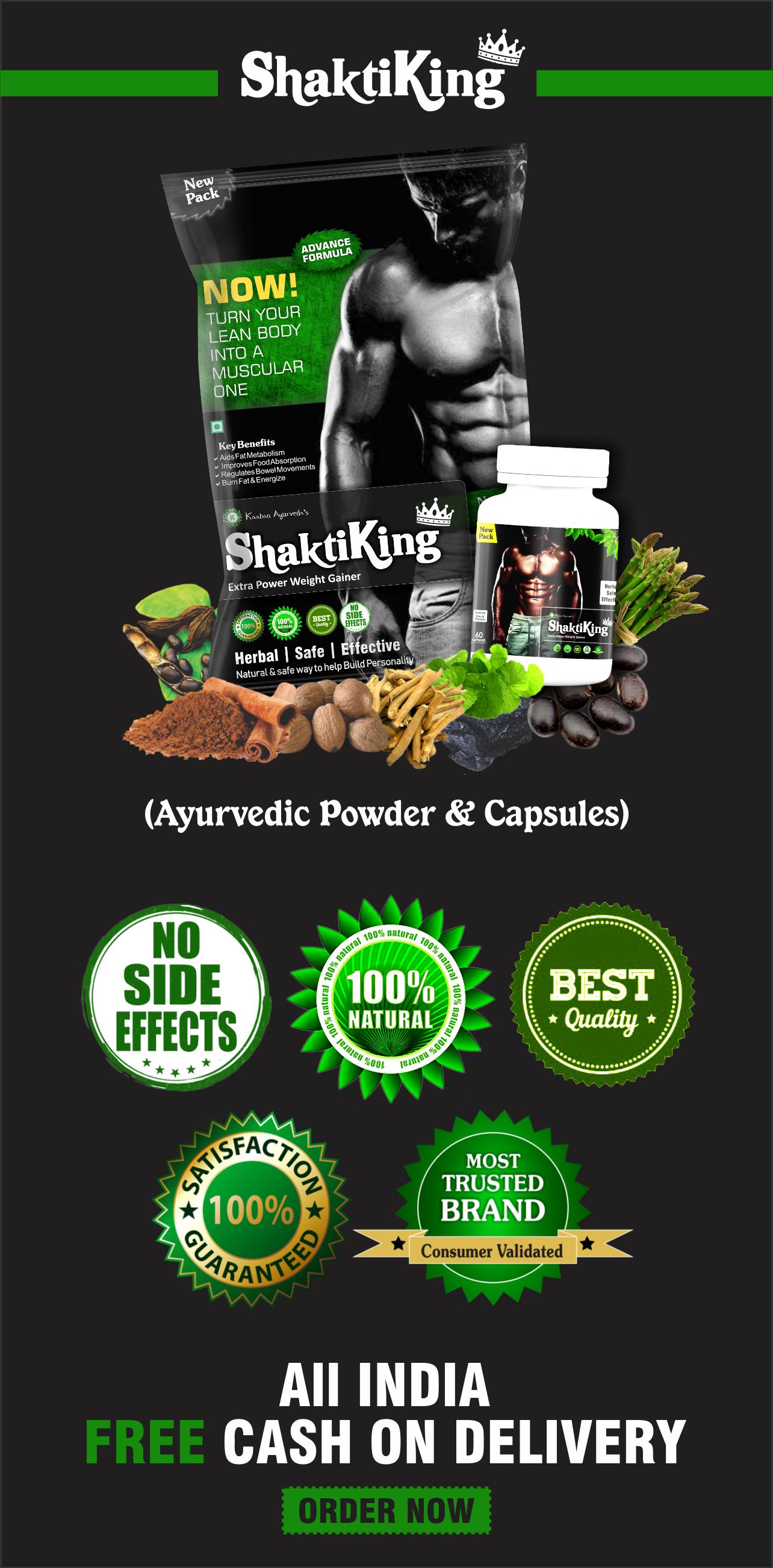 shakti king banner image